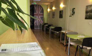 Notre institut de formation en langue à Bordeaux